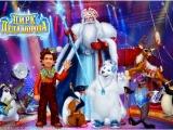Цирк Деда Мороза все персонажи