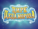 Логотип для шоу